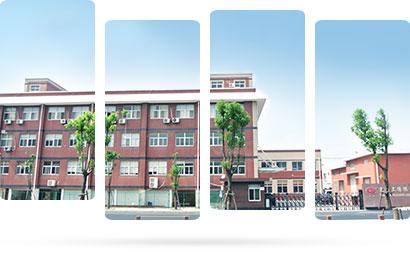 上海上振振动电机有限公司
